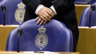 DEN HAAG - Tweede Kamer der Staten-Generaal. ANP PHOTO XTRA KOEN SUYK