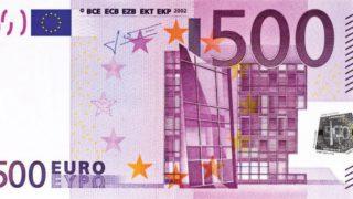 geld 500
